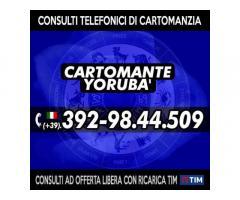 ¸.•*´¨`*•.¸CARTOMANTE YORUBA - LETTURA DEI TAROCCHI AL CELLULARE¸.•*´¨`*•.¸