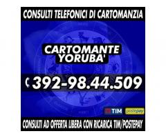 LA VERA CARTOMANZIA E' CON OFFERTA LIBERA - CARTOMANTE YORUBA