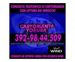 ¸.•*´ Studio Cartomanzia Yorubà `*•.¸