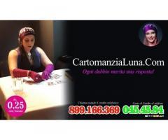 Cercami sul sito www.cartomanzialuna.com... Isabella cod 120